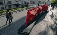Adidas präsentiert Statue in London