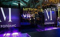 В ТЦ «Метрополис» завершились Metropolis Fashion Weeks 2016