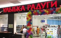 """""""Улыбка Радуги"""" активно инвестириует в расширение сети"""