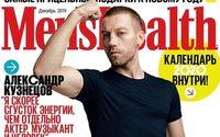 Демьян Кудрявцев подтвердил закрытие Men's Health