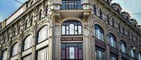 Универмаг Au Pont Rouge запустил онлайн-магазин