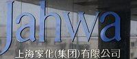 上海家化中期营收增长14% 布局5000家专营店