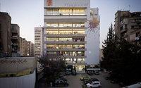 La Cambre et l'Académie libanaise des beaux-arts ouvrent une école à Beyrouth