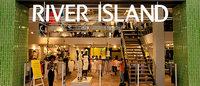 River Island запускает спортивную линию