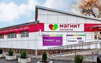«Л'Этуаль» впервые за 15 лет потеряла лидерство на российском рынке косметики