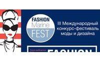 Международный фестиваль «Fashion Marine Fest 2016»  пройдет в Италии