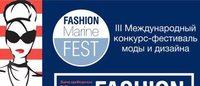 Международный фестиваль «Fashion Marine Fest 2016»пройдет в Италии