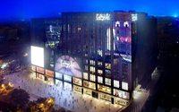 Galeries Lafayette apre il suo secondo punto vendita cinese a Shanghai
