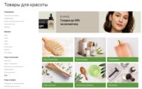 Выручка ГК «Яндекс.Маркет» во втором квартале увеличилась на 90%