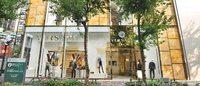 Versace正式重返日本市场大中华地区占公司业务38%