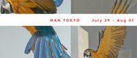 パリの合同展Manが国内初開催 期間限定店がエディフィスに