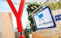 Сервис «Беру» сменил название на «Шер!» после конфликта с «Яндекс.Маркетом»