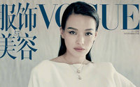 Condé Nast International to launch Vogue Hong Kong