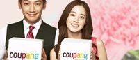 South Korea's Coupang raises $300 mln in funding