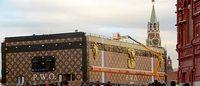 Павильон Louis Vuitton будет демонтирован с Красной площади