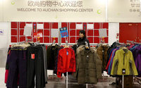 Alibaba купит 36% оператора магазинов «Ашан» в Китае за $2,9 млрд