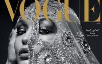 Vogue Arábia já conta com um novo director, português