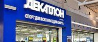 В Курске откроется гипермаркет спортивных товаров «Декатлон»