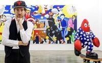 В Москве открылась выставка Филипа Колберта