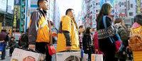 2015年中国游客平均每人在日本花费人民币 1.7万元