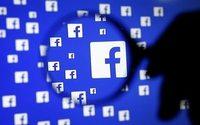 Facebook meldet fast zwei Milliarden Nutzer