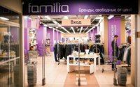Familia одновременно открыла четыре магазина в разных регионах страны