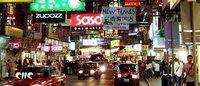 香港为何做不起本土电商