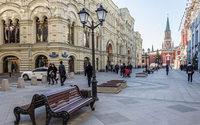 Вакантность центральных улиц Москвы в сегменте стрит-ритейла снизилась на треть
