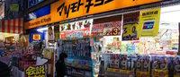 中国人去日本买买买,松本清药妆店利润大涨