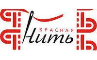 В Ялте пройдет очередная выставка легкой промышленности «Красная нить 2015»