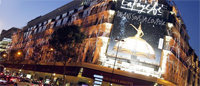 Galeries Lafayette em breve em Veneza?