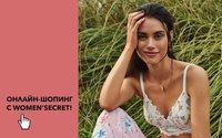 Women'secret запустил официальный онлайн-магазин в России