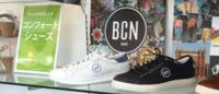 BCN Brand consolida su expansión en Japón