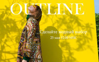 AliExpress Fashion Week стартовала 22 мая