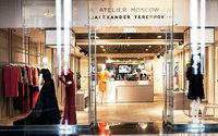 Профиль центральных торговых улиц Москвы: общепит вытесняет fashion-ритейлеров