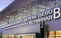 Зона travel retail открылась в новом терминале Шереметьево