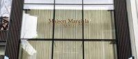 Maison Margiela形象店登陆成都,春夏新品同步上市
