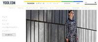 Yoox celebra 10 anni in Giappone con la moda vintage del XX secolo