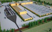 Инвестиции в «Ивановский полиэфирный комплекс» превысят 25 млрд руб