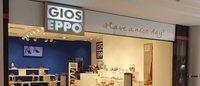 Gioseppo abre su segunda tienda en Túnez