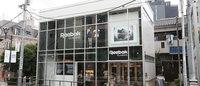 リーボック クラシック初の直営店が原宿に 15足限定アイテムも
