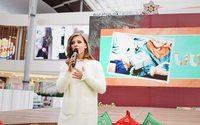 В московских «Мегах» началась благотворительная акция «Елка желаний»