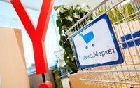 «Яндекс.Маркет» купит миноритарную долю в сервисе обмена вещами «Беру!»