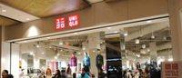 除了ZARA 快时尚已风光不再 优衣库母公司迅销前9个月利润暴跌46.4%