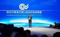 Viskoz: Çin'in On Lider Firmasından Çevre Dostu Bir Yol Haritası