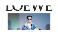 Loewe lanza una nueva campaña coincidiendo con la Semana de la Moda de Hombre de París