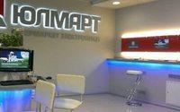 """""""Юлмарт"""" запускает центры исполнения заказов малого формата"""