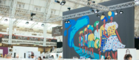 Pure London shortlisted for Best UK Trade Show