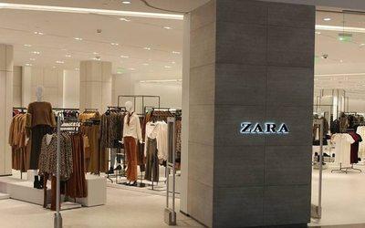Emprendedores crean una sastrería online que ofrece trajes a medida ... 8d50678b2279