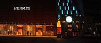 爱马仕今年拟在华开三间新店